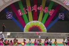 Ngày Quốc tế thiếu nhi ở Triều Tiên