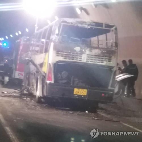 Tài xế Trung Quốc 'thiêu chết' 10 em nhỏ Hàn Quốc