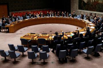 Liên Hợp Quốc tăng trừng phạt Triều Tiên