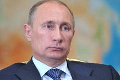 Putin nói gì về nghi án có thông tin 'hại' ông Trump?