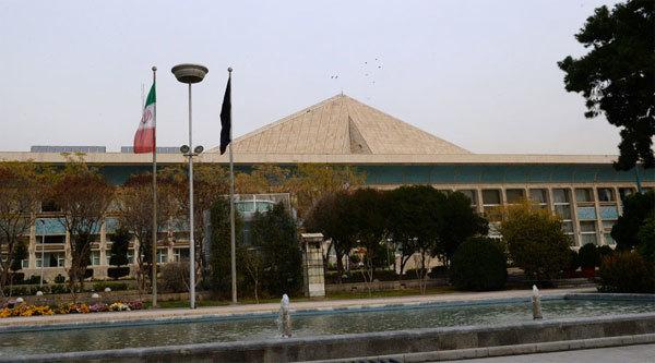 Tấn công liều chết tòa nhà Quốc hội Iran
