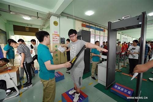 thi đại học Trung Quốc
