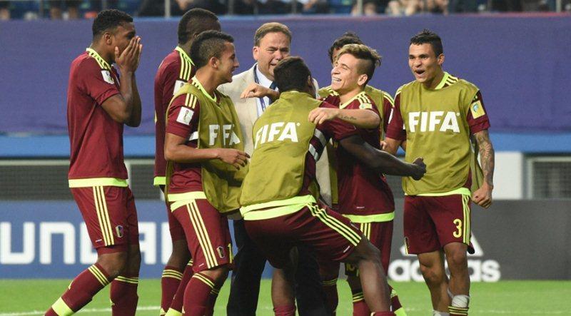 Lịch thi đấu chung kết U20 World Cup 2017