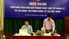 Khai mạc Hội nghị về quản lý và sử dụng tên miền quốc tế tại VN