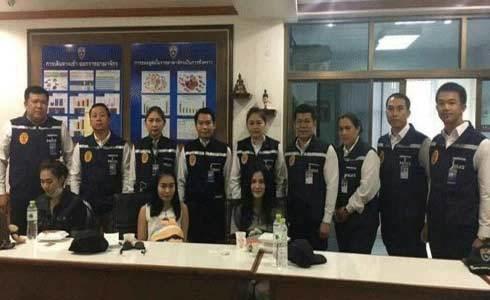 'Kiều nữ' Thái Lan và vụ giết người gây chấn động