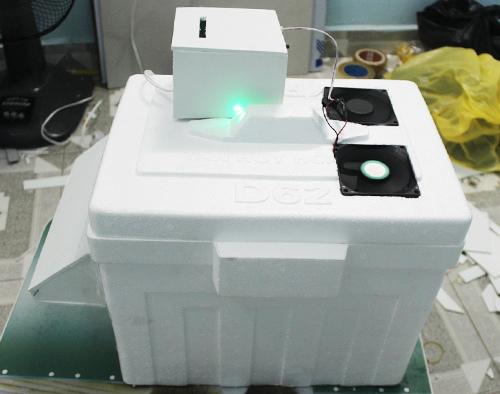 sử dụng điều hòa, tiết kiệm điện, điều hòa, điều khiển điều hòa, điều hòa tự chế