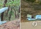 Máy bay Triều Tiên rơi khi do thám lá chắn tên lửa ở Hàn?