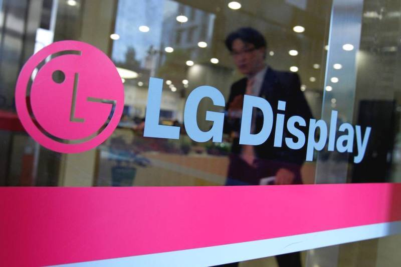 'Vua màn hình' LG chưa nhường ngôi, 7 năm liền số 1 thế giới
