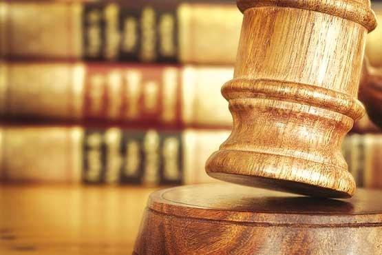 kết hôn, pháp luật, tội phạm