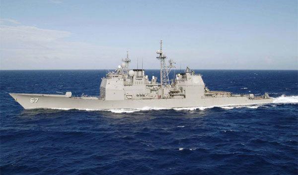 Chuyện bí hiểm trên tàu tuần dương tên lửa Mỹ