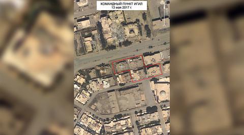 Nga tiết lộ ảnh vệ tinh về cuộc không kích tiêu diệt thủ lĩnh IS