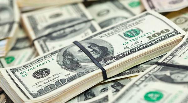 TỶ GIÁ,TỶ GIÁ NGOẠI TỆ,TỶ GIÁ USD,USD CHỢ ĐEN,USD TỰ DO,USD
