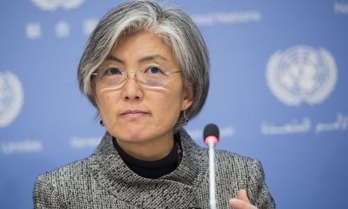 Hàn Quốc, ngoại trưởng, nữ ngoại trưởng