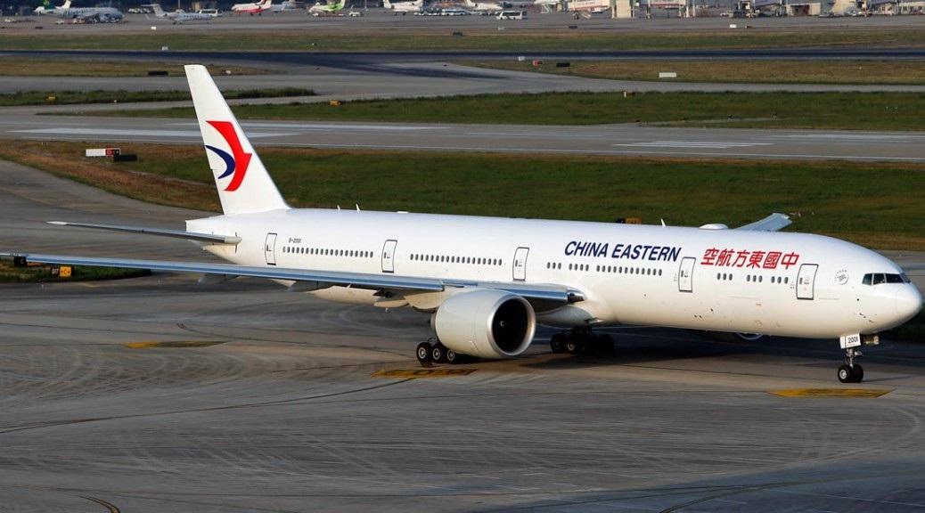 máy bay, Trung Quốc, vùng nhiễu động