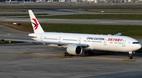 Máy bay TQ gặp nhiễu động, hàng chục khách bị thương