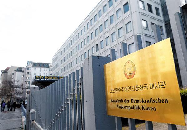 Báo Hàn đưa tin sứ quán Triều ở Đức cho thuê phòng nghỉ