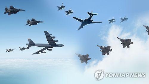 Oanh tạc cơ Mỹ diễn tập trên bán đảo Triều Tiên