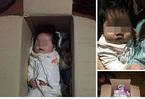 Hà Nội: Bé gái kháu khỉnh bị bỏ rơi trong thùng giấy