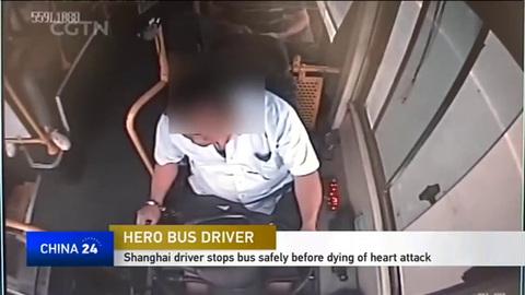 Lên cơn đau tim, tài xế xe buýt vẫn kịp dừng xe an toàn trước khi qua đời