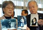 Số phận những người Nhật bị kẹt ở Triều Tiên