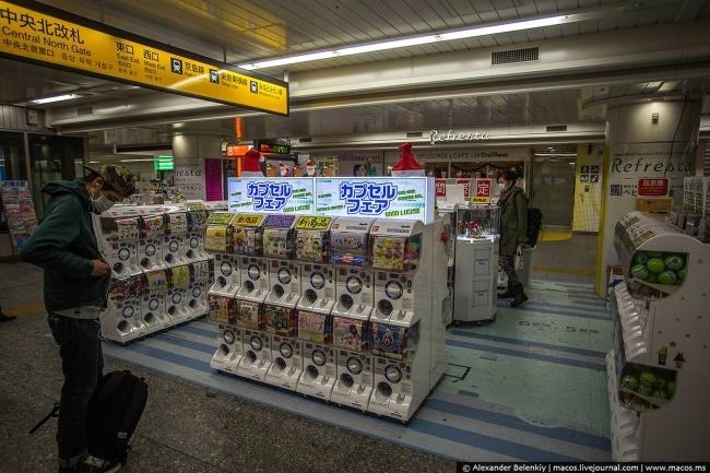 Những phát minh lạ chỉ có ở Nhật Bản