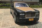 Siêu xe sang Rolls-Royce 60 tỷ biển Lào của đại gia Việt