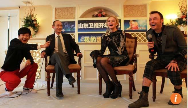 'Bản sao' của Putin vẫn đang tìm người yêu