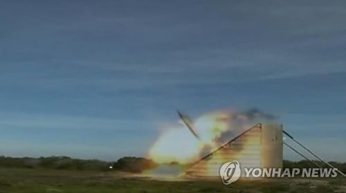 Hàn Quốc tiết lộ các tên lửa chiến lược đối phó Triều Tiên