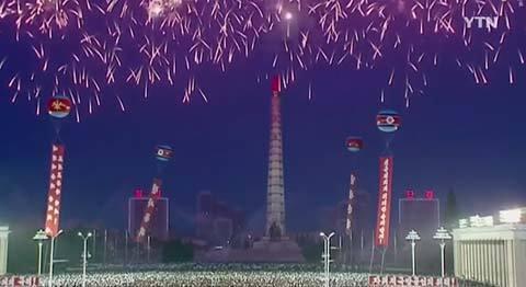 Triều Tiên bắn pháo hoa mừng phóng ICBM thành công