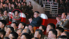 Nhận diện kỹ sư vũ khí được Jong Un thăng thượng tướng