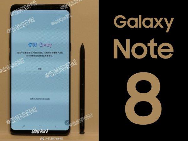 samsung, galaxy s8, galaxy note 8