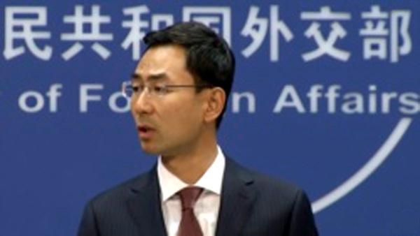 Trung Quốc xác nhận bắt 35 công dân Nhật