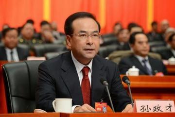 Cựu bí thư Trùng Khánh bị điều tra tham nhũng?