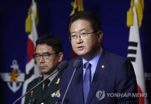 Triều Tiên, đàm phán quân sự, liên Triều
