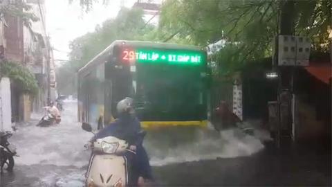 Tắc ngập đường