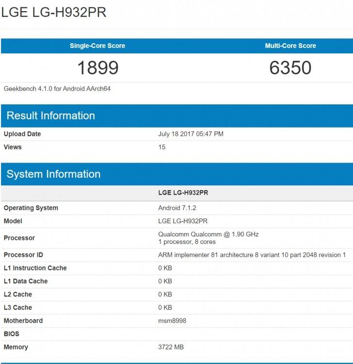 LG V30 sẽ có RAM 4GB, chạy Android mới nhất 7.1.2