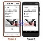 Lộ diện Nokia 2, mẫu smartphone rẻ nhất của Nokia năm 2017