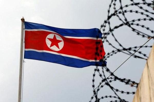 Dân Mỹ sẽ bị cấm du lịch Triều Tiên