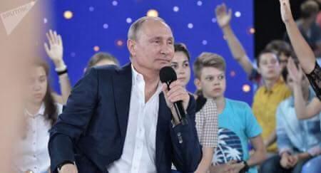 Putin tiết lộ mật danh thời còn đi học