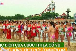 Xem hàng trăm thí sinh cao tuổi đua tranh giải áo tắm
