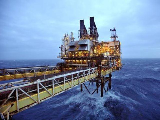 dầu thô, Tập đoàn Dầu khí, xăng dầu, giá dầu, PVN