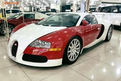 Bugatti 50 tỷ của Minh Nhựa tại showroom siêu xe Sài Gòn