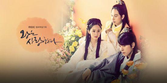 Phim cổ trang 'Khi nhà vua yêu' ngày càng hấp dẫn