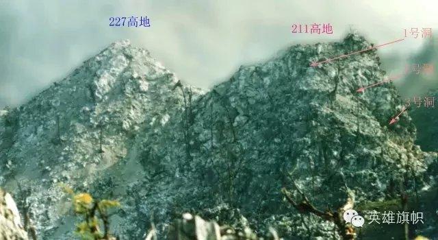 Cao điểm Vị Xuyên: Thất trận, lính Trung Quốc nổi loạn bắn chỉ huy