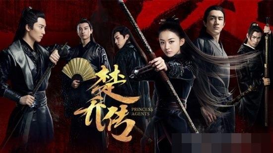 Sở Kiều truyện, phim Hoa ngữ, Nửa đời trước của tôi