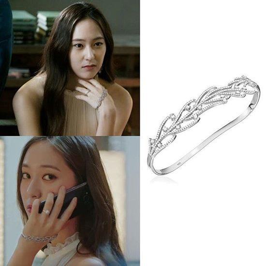 Cô dâu thủy thần, phim Hàn, Krystal