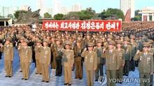 """Triều Tiên mách """"lối thoát duy nhất"""" cho Mỹ"""