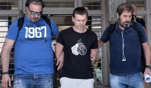 Vua đổi tiền ảo Bitcoin bị bắt vì nghi án rửa tiền