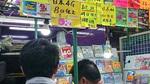 Sang Trung Quốc mở tài khoản, đăng ký sim rồi bán cho người Trung Quốc