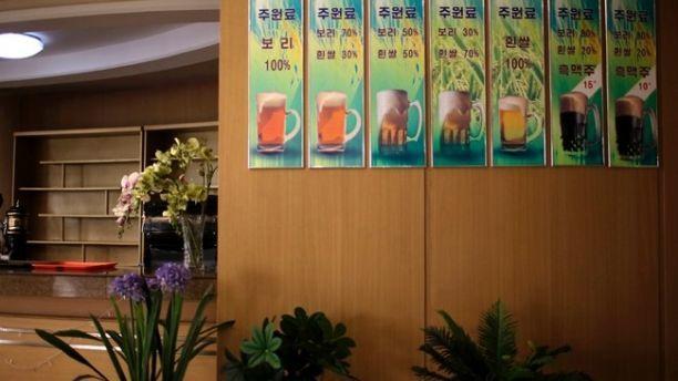 Những điều chưa biết về nhà máy bia Triều Tiên